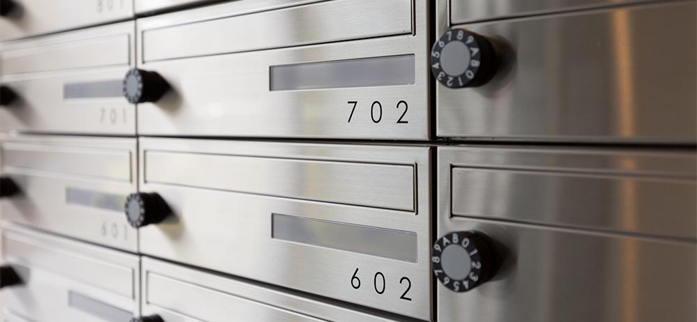 マンションのダイヤル式郵便箱