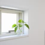 リフォームで窓を小さくすることで得られるメリットとは?
